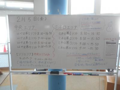 minero-suki2082.jpg