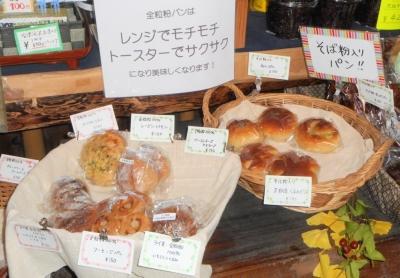 morohakuya01.jpg