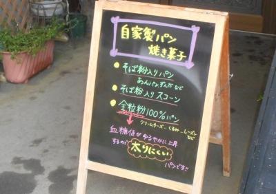 morohakuya03.jpg