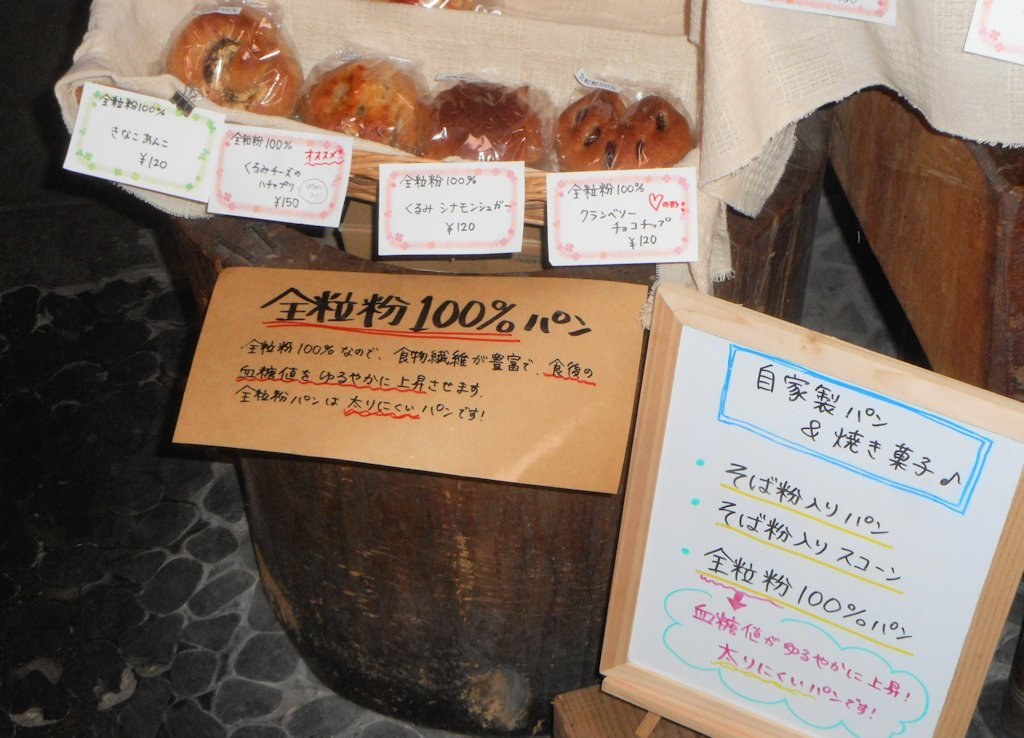 morohakuya06.jpg