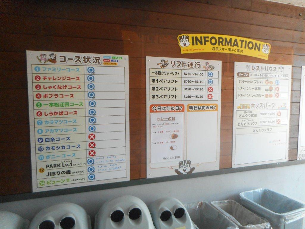numajiri20103.jpg