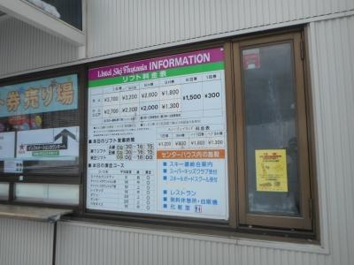 risuteru-suki2001.jpg