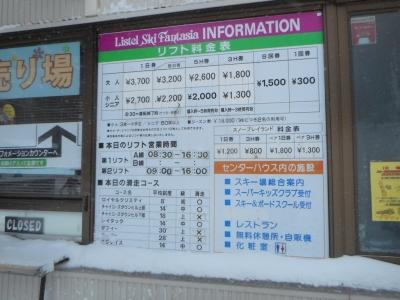 risuteru-suki20101.jpg