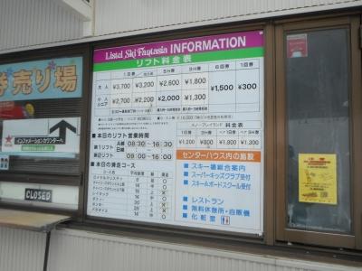 risuteru-suki20121.jpg