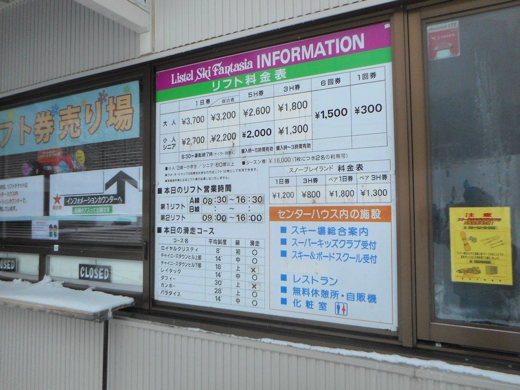 risuteru-suki2021.jpg
