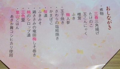 takizakurabentou04.jpg
