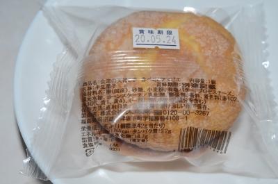 taroan-haru73.jpg