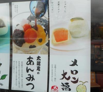 taroan-haru75.jpg