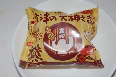 tenjin-p01.jpg
