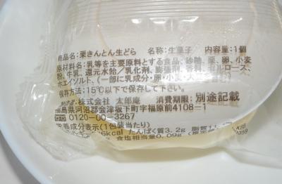 tenjin-p22.jpg