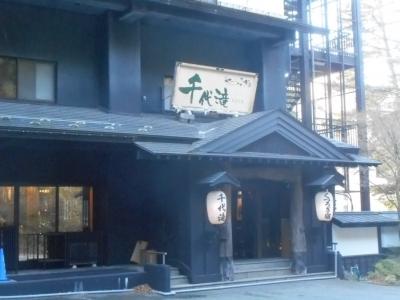 tiyotaki01.jpg
