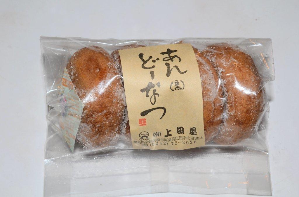 uedaya-an01.jpg