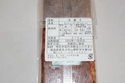 yamatohidamari03.jpg