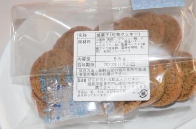 yamatohidamari06.jpg