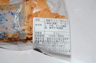 yamatohidamari09.jpg