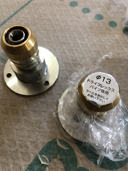 49B44E84-E4C6-41F6-AF04-4459F6695EF4.jpg