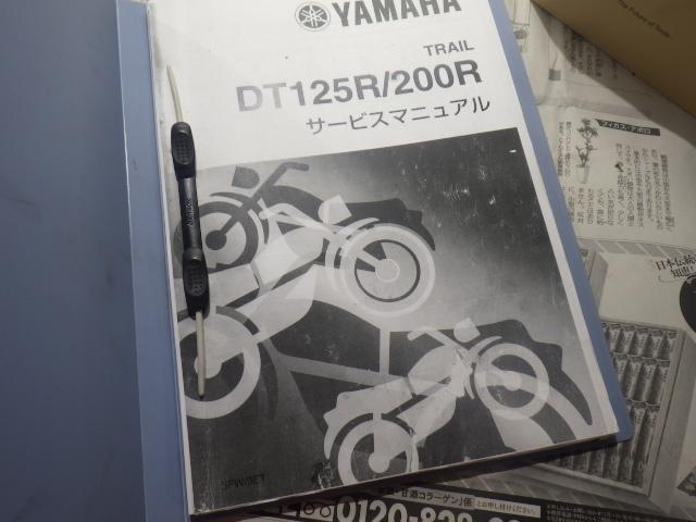 20010646.jpg