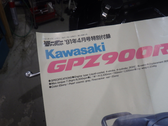 20011453.jpg