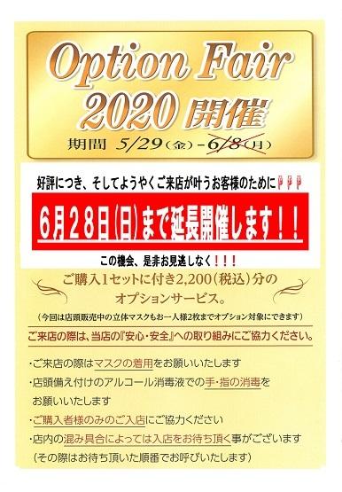 20200605160531_00006.jpg
