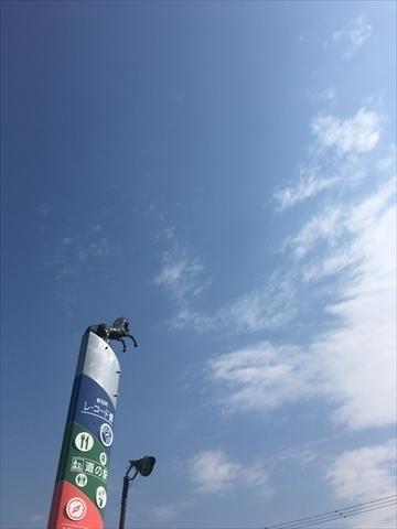 20200403_道の駅モニュメント1_R