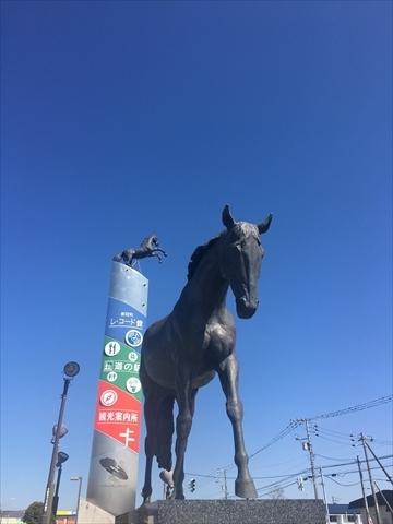 20200414_道の駅モニュメント_R