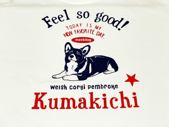 kumakichi1.jpg