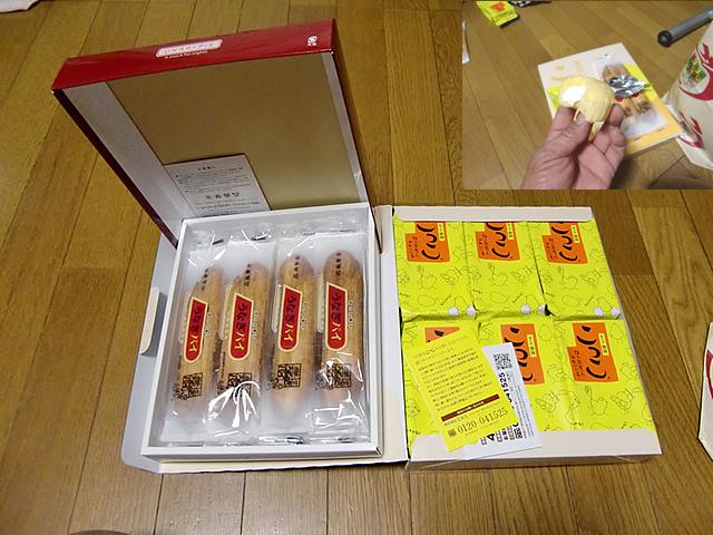 20200605okashi.jpg