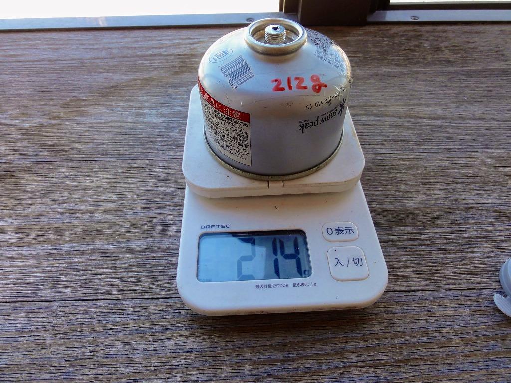 キャンプ道具あれこれ(OD缶CB缶充填アダプタ)