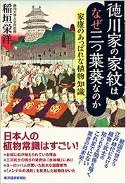 book20200315-1.jpeg