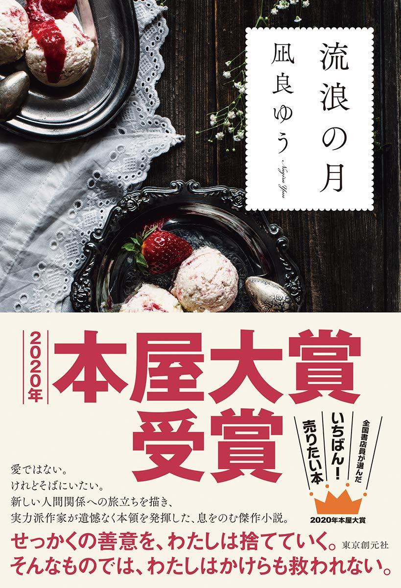 book20200619-1.jpeg