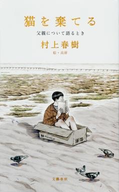 book20200917.jpg