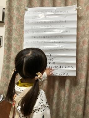 piyoko20200413-1.jpeg
