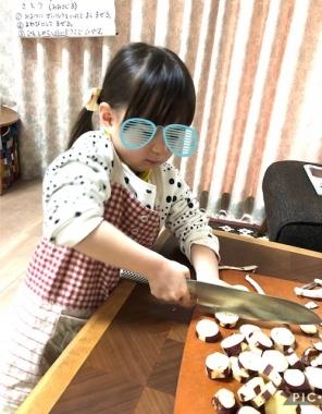 piyoko20200413-3.jpeg