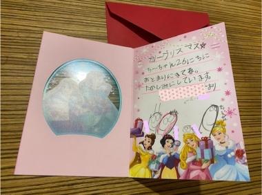 piyoko20201201-3.jpeg