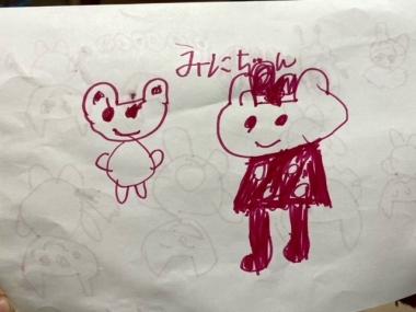 piyoko20210218-3.jpeg