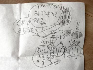 piyoko20210414-1.jpeg