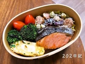uchigohan20200325-3.jpeg
