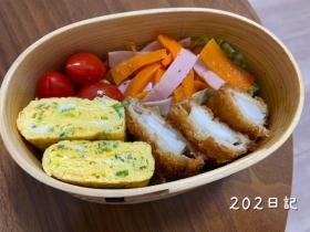 uchigohan20200713-4.jpeg