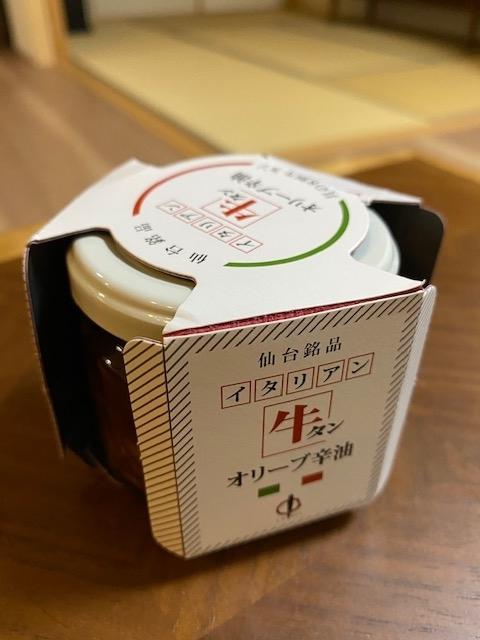 uchigohan20200718-5.jpeg