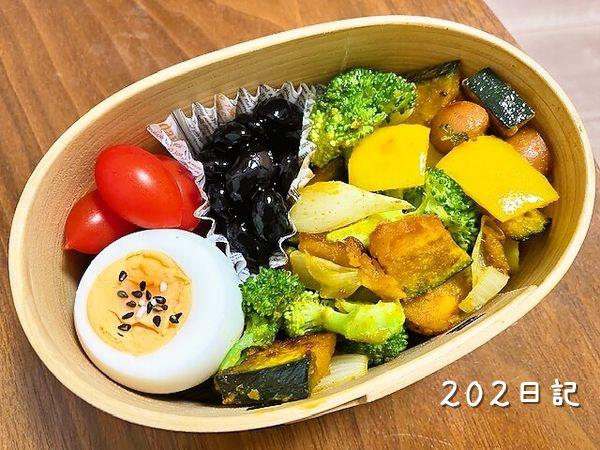 uchigohan20200812-3.jpeg
