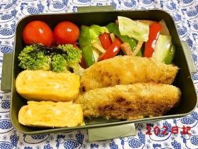 uchigohan20200826-5.jpeg