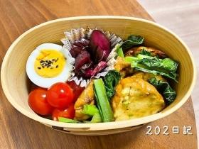 uchigohan20200831-4.jpeg