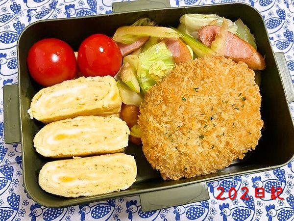 uchigohan20200916-3.jpeg