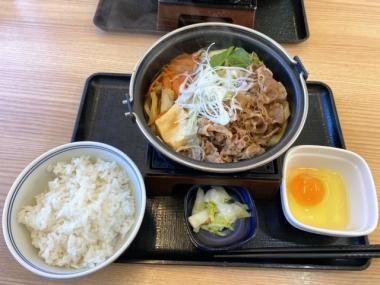 uchigohan20201121-4.jpeg