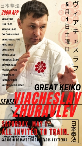 日本拳法オンライン国際稽古 NIPPON KEMPO ONLINE INTERNATIONAL KEIKO