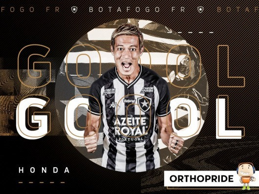 KEISUKE HONDA SCORES HIS FIRST GOAL FOR Botafogo