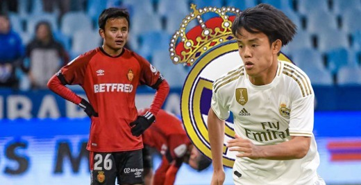 whether Kubo would be returning to Real Madrid after his loan spell