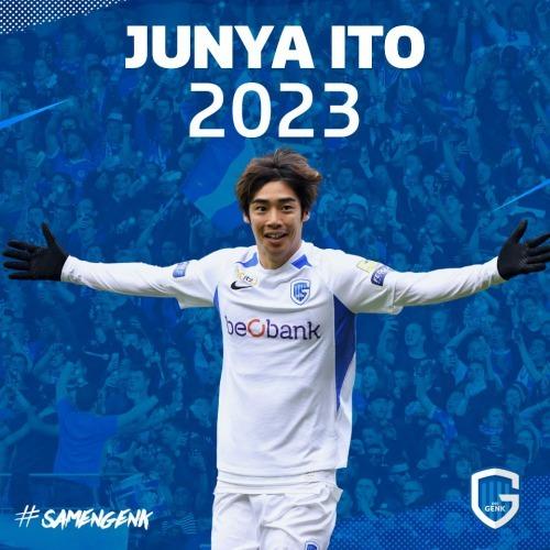 Ito junya 2023 gent