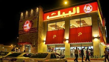 KFCs in Newcastle