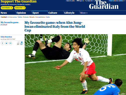 John Duerdens favourite game when Ahn Jung-hwan eliminated Italy from the World Cup